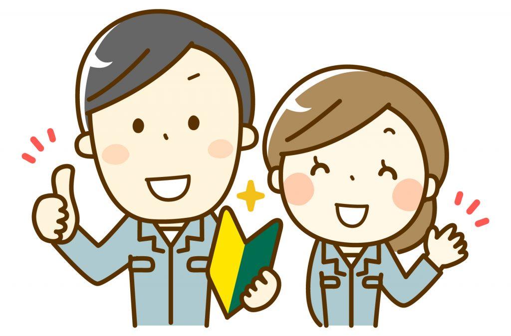 (名阪国道 天理より車で15分)★時給1100円 ■自動車部品の製造・加工・検査